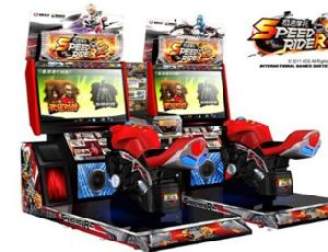 Video Game Machine Motor Speed Rider II Video Game pictures & photos