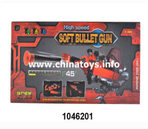 Electric Battery Operated Airsoft Gun with Soft Bullet (1046205) pictures & photos