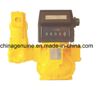 Zcheng Positive Displacement Flow Meter Zcm-620 pictures & photos