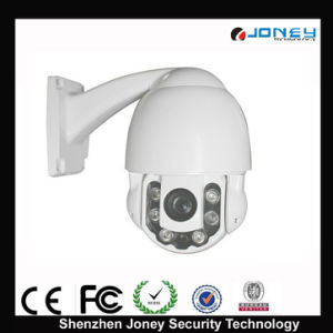 40-50m IR Range Outdoor 700tvl PTZ Analog Camera with 10X Optical Zoom pictures & photos