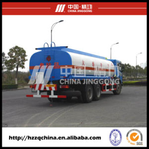 High Quality Oil Trailer Truck (HZZ5253GJY) Sell Well All Over The World pictures & photos