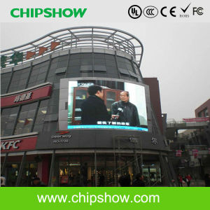 Chipshow P216 Ventilation Outdoor Advertising Video LED Digital Billboard pictures & photos