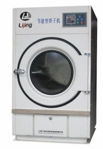 Industrial 35kg Textile/Clothes Washing Drying Machine (laundry equipment) pictures & photos