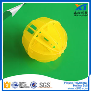 50mm Plastic Polyhedral Hollow Ball pictures & photos