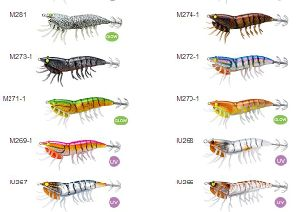 Shrimp Lure -High Grade with Special Hook -Special Fishing Lure (su317/Su318) pictures & photos