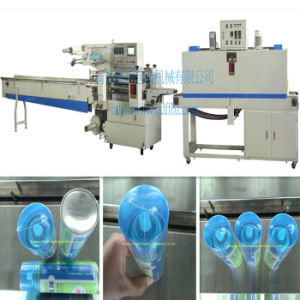 Servo Motor Control Full Automatic Aerosol Spray Bottle Shrink Wrapping Machine pictures & photos