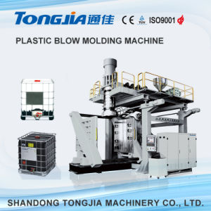 HDPE Bottle/Jerry Can Extrusion Blowing Molding Machine pictures & photos