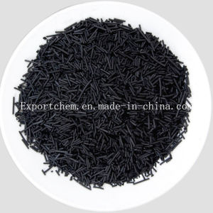 High Iodine Value 1050mg/G Coconut Shell Activated Carbon pictures & photos