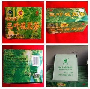 2gx30 Teabags/Box Three Leafs Slimming Tea pictures & photos