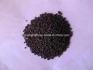 Qingdao Organic Fertilizer; Wholesale Organic Fertilizer; Low Price Fertilizer pictures & photos