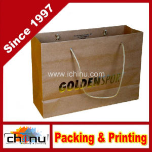 Art Paper Bag / White Paper Bag (2219) pictures & photos