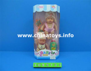 Two Baby Doll, Stuffed Baby Doll (4099133) pictures & photos
