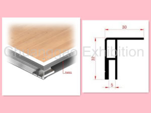 Edge extrusion for floor(FW001) pictures & photos
