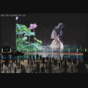 Water Screen Performance Show with Laser in Lake Outdoor Fountain