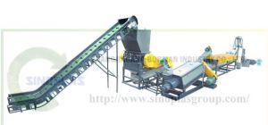 PE Film Recycling Line pictures & photos