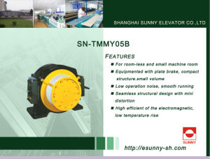 Gearless Machine for Machine Room Less Elevator (SN-TMMY05B) pictures & photos