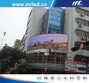 Arc Outdoor LED Screen for Advertising (IP65) pictures & photos
