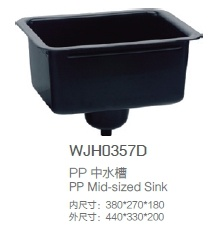 Laboratory Sink PP MID-Sized Sink (WJH0357D) pictures & photos