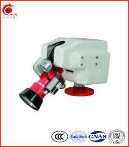 Fire Water Cannon/Automatic Target-Seeking Water Spraying Fire Extinguishing System in Large Space pictures & photos