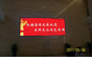 P6 Indoor Full Color Stage Rental LED Display pictures & photos