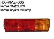 Kamaz Crystal Tail Lamp