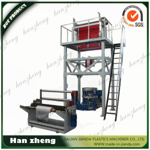 Three Layer Co-Extruding Upper Traction Rotation Plastic Blown Film Blowing Machine 45-3-1300
