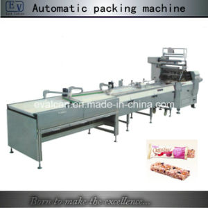 Autoamtic Granola Bar Pillow Packing Machine pictures & photos