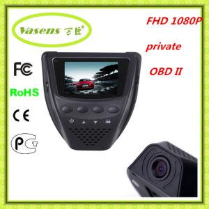 Car DVR for Porsche DVR 1080P FHD 170 Ultra-Wide Angle 1200W-Pixel CMOS Sensor pictures & photos