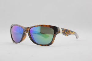 Tortoise Sport Sunglasses with FDA Certification (14161)