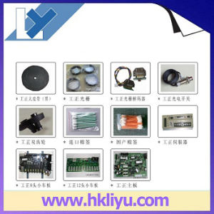 Gongzheng Printer Spare Parts (Spare Parts) pictures & photos