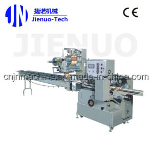 Automatic Pillow Chocolate Packing Machine pictures & photos
