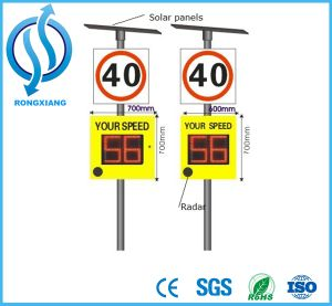 Solar Radar Speed Signs for Traffic Control pictures & photos