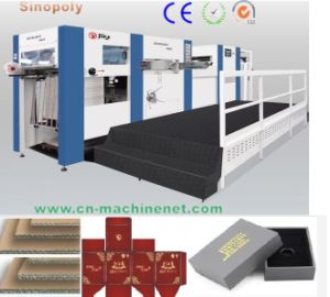 Semi Automatic Die Cutting Machinery for Corrugated 1200T pictures & photos