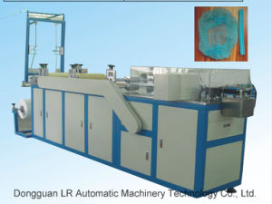 nonwoven Health Care Dust Cover Round Cap Making Machine pictures & photos