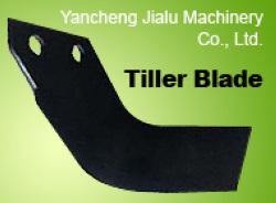 Tiller blade (TBL-0049)