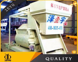 Js1500 Twin-Shaft Concrete Mixer for Sale pictures & photos