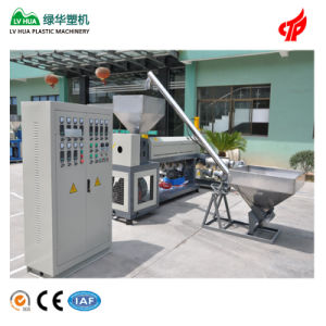 Practical PVC Powder Granulator Equipment pictures & photos