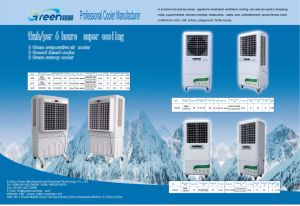 GL03-ZY13A Portable Evaporative Air Cooler with Noiseless pictures & photos