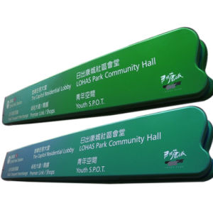 Subway Station Acrylic and Aluminum Road Traffic Safety Sign pictures & photos