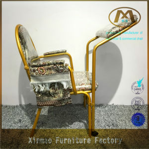 Manufacture Directly Wholesale Islam Muslim Prayer Chair pictures & photos