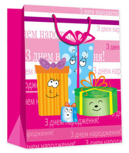 Silver Hot Stamping Birthday Design Bag with Russia Text pictures & photos