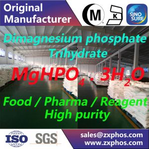Dimagnesium Phosphate Trihydrate pictures & photos