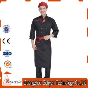 Factory Production Custom Logo Chef Uniform of Cotton pictures & photos