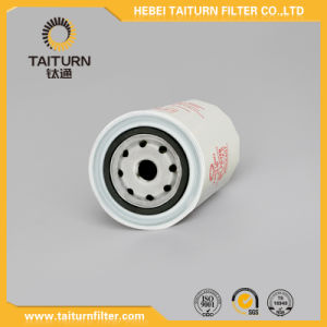 High Quality Auto Parts Spin on Oil Filter for Volvo pictures & photos