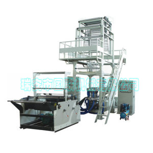 ABA Double Layer Common Extruding Film Blowing Machine pictures & photos