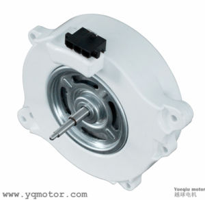 IP65 New Invention Plastic Cover Electric Motor for Dish-Washing Machine