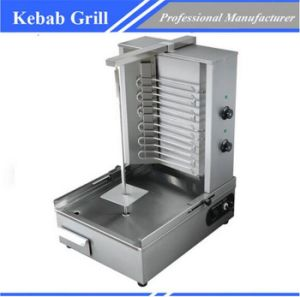Electric Shawarma Machine Kebab Making Grill Chz-860 pictures & photos