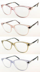High Quality Acetate Optical with Metal Decoration for Woman pictures & photos