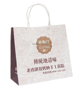 Company Product Kraft Paper Bags for Packing Publisher Company pictures & photos