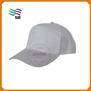 High Quality Custom Baseball Cap with Printing pictures & photos